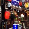 新橋「Touch know me(タッチノーミー)」オープン記念でドリンク1杯100円!4/1ニューオープンの立ち飲み屋