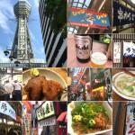大阪 – 新世界「最強の朝・昼飲みパラダイス!」また訪れたい酒場まとめ