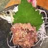大山「たぬき(居酒屋)」無料のとん汁サービスとアジの活き造りにワクワクが止まらない