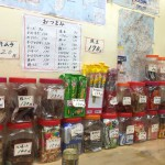 大井町「武蔵屋酒店(角打ち)」気軽に入りやすい!地図を眺めながら一杯できる角打ち