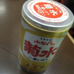 阪東橋「田原屋酒店(角打ち)」菊水の美味しさを初体験!住宅街のディープ角打ち