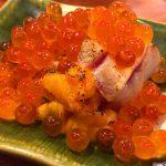 神田「魚祥」とろける炙り中とろ生うに巻きに舌鼓!魚料理メインの安ウマ立ち飲み