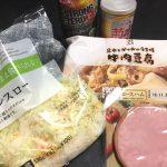 【我が家はコンビニ居酒屋】肉豆腐やハムキャベでホット菊水をクイっと!(セブンイレブン編)