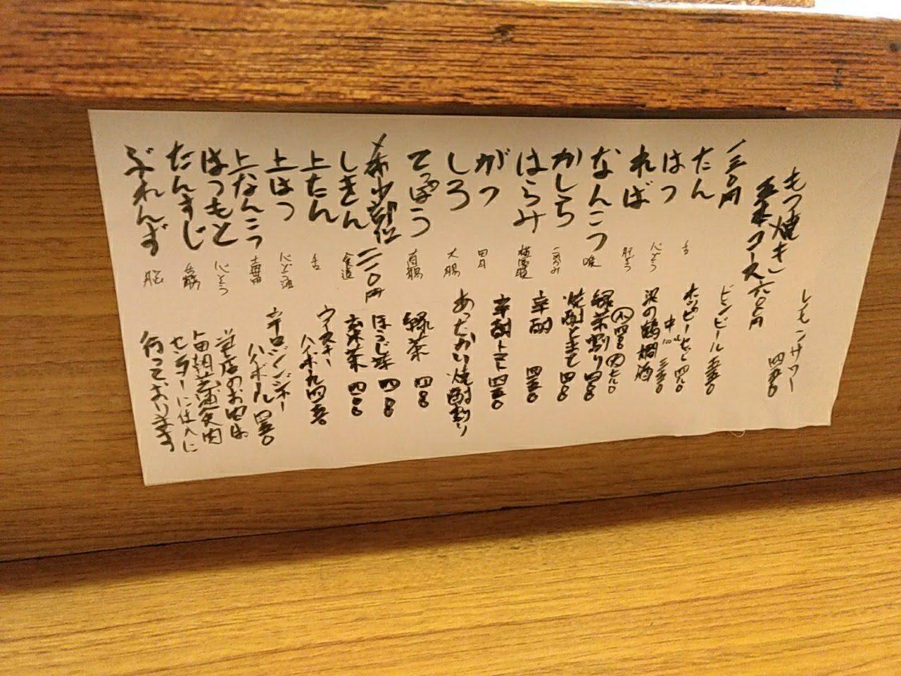 16-11-15-18-43-32-156_photo