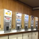 福岡-天神「酒処ひろ」自販機焼酎200円や手作りアテ150円に心躍る!まるで駄菓子屋のようなディープ立ち飲み