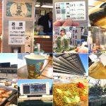 せんべろおでかけプラン「日本最大級の東京競馬場で昼飲み」
