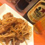 桜木町-野毛「じぃえんとるまん」赤星大瓶380円・アテ100円~!あの人気立ち飲みがぴおシティにニューオープン