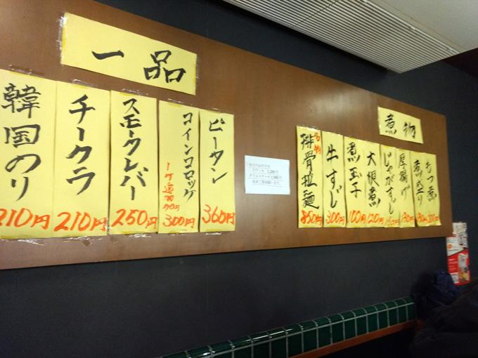 17-03-19-17-58-39-820_photo
