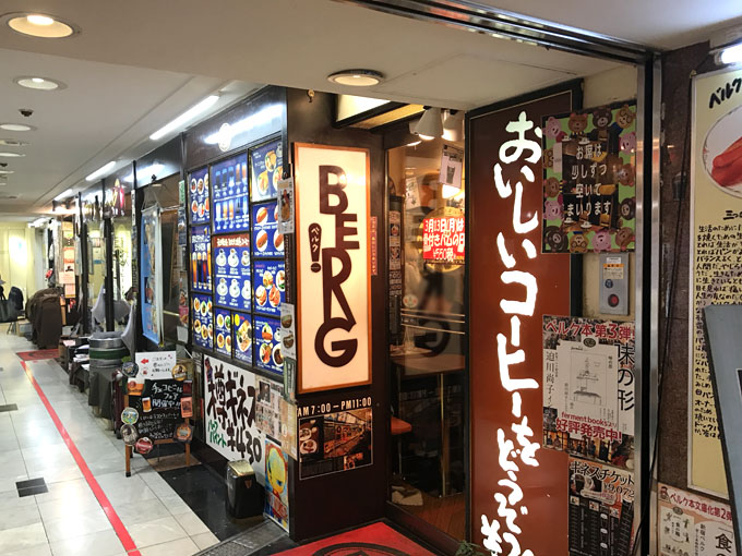 新宿「BERG(ベルク)」サッポロ樽生ビール324円~!朝飲み・昼飲みできる駅直結のビア&カフェ