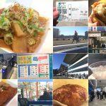 せんべろおでかけプラン「開催日の川崎競馬場で絶品煮込みに舌鼓!」