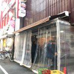 赤羽「いこい 本店」焼酎ハイボール190円・アテ110円~!昼飲みできる人気の激安立ち飲み