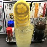 桜木町-野毛「ふくふく」レモンタワーのようなレモンサワーに驚き!安ウマ立ち飲みがぴおシティに登場