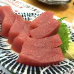 大阪-蒲生四丁目「魚庭本店」天然生まぐろ350円で昼飲み!老若男女に愛されるまぐろ三昧の立ち飲み