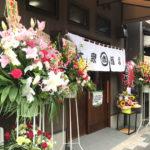 赤羽「まるよし」ウインナー60円でチュータン360円がすすむ!あの駅前酒場がリニューアルオープン