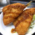 西日暮里「はってん食堂」サクっとアジフライ2枚100円に魅了される!24時間営業のコスパ最強食堂