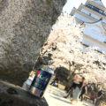 せんべろ散歩「福島・会津若松」城下町・東北の酒どころを歩く