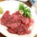 大阪-京橋「たちのみねこ」お酒はほぼ180円・アテ80円~!昼飲みできる愉しい激安立ち飲み