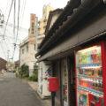 北九州市-折尾「宮原酒店」昔ながらの佇まいに酔いしれる!創業100年以上の老舗角打ち